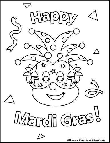 printable mardi gras coloring pages for kids cool2bkids mardi gras for kids happy mardi gras coloring page for
