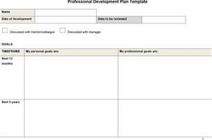 sample professional development plan templates download