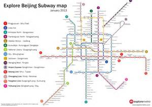 Beijing Subway Map 2015 by The First Sino Japan Symposium On Graph Theory