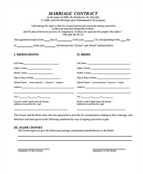 7 marriage contract form sles free sle exle