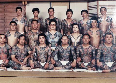yakuza family tattoo yakuza family stuff i like pinterest japanese