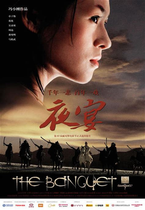 film china online the banquet 2006 in hindi full movie watch online free