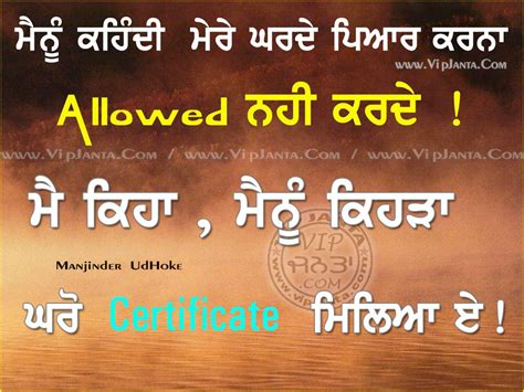 Search Results For Punjabi Comments Calendar 2015