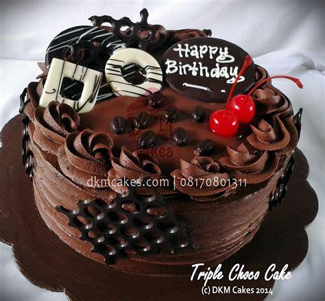 kursus membuat kue ulang tahun di jakarta triple choco cake dkm cakes toko kue online jember