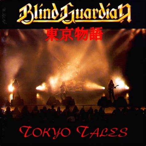 blind guardian lost in the twilight album version discography yolgezer s blind guardian page circle of