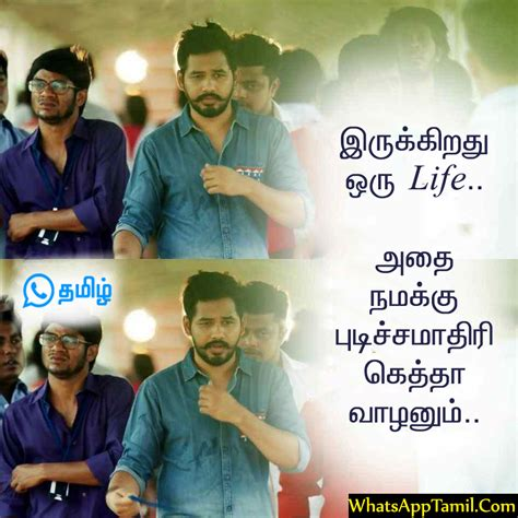 tamil whatsapp status and dp dailogue images love images tamil friendship images for whatsapp dp in tamil wallpaper images