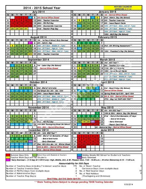 Columbia Schools Calendar 2014 2015 School Calendar Whitthorne Middle School