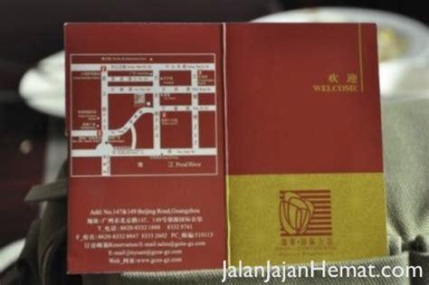 Lu Sen Vitara Kiri Kanan grand continental service apartment guangzhou review