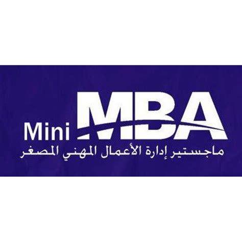 What Is A Mini Mba Course by ماجستير ادارة الاعمال الاحترافي المصغر Professional Mini