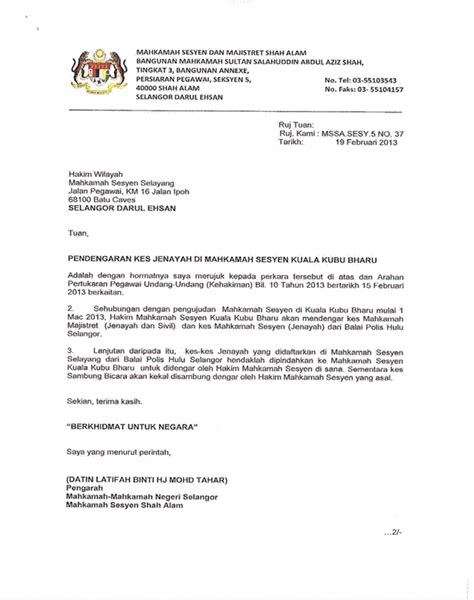 Thank You Letter For Committee Hearing Of Criminal Cases At Sessions Court In Kuala Kubu Bharu Kkb The Selangor Bar