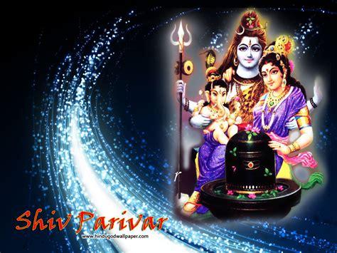 god themes wallpaper download free download shiv parivar wallpapers shiv parivar