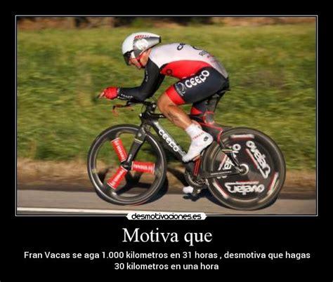 imagenes motivacionales de ciclismo im 225 genes y carteles de ciclismo pag 22 desmotivaciones