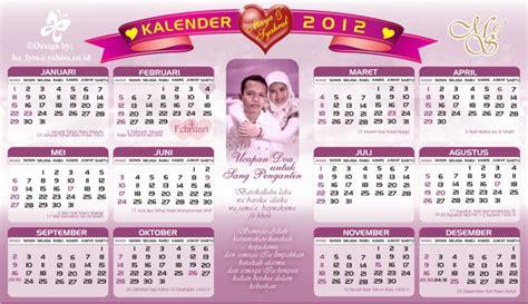contoh desain kalender unik contoh undangan pernikahan unik pigura elegan