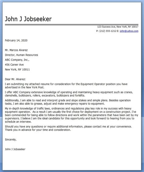 Equipment Operator Cover Letter equipment operator cover letter exles resume downloads