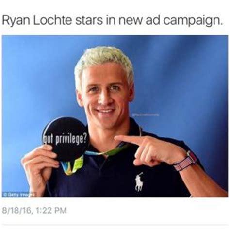Ryan Lochte Meme - white privilege meme kappit