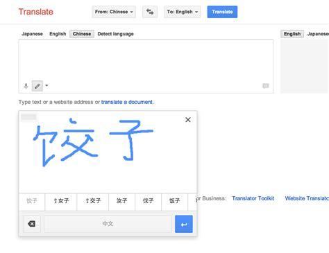 résumé translation translate sometimes it s easiest to just