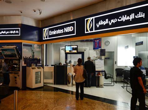 nbd bank emirates nbd g level dubai shopping guide