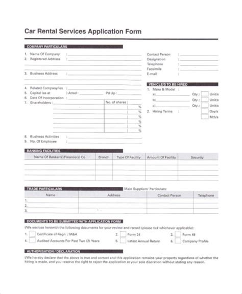 car application free application forms