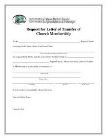 Sample Request Letter For Certification Membership membership transfer letter sample church membership transfer letter