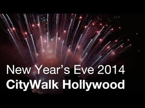 new years orlando 2014 new year s at universal studios orlando 12 31 14 doovi