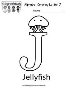 letter j coloring page free coloring pages of letter j