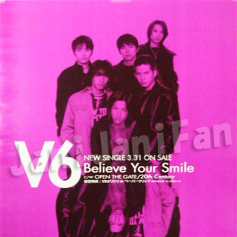 believe your smile believe your smile lyrics and by v6 arranged by
