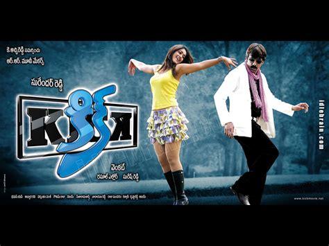 film online kick kick telugu movie movie search engine at search com