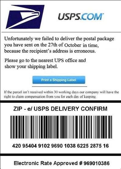 usps deliver quot usps delivery problem quot spam leads to malware help net