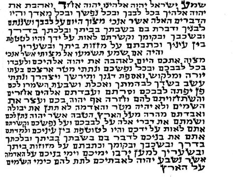 in hebrew basic sephardic mezuzah with shema in hebrew font 7cm deutschland