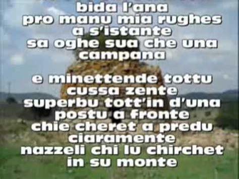 non potho reposare testo originale coro di usini vendetta con testo nei sottotitoli