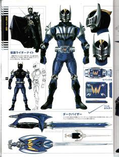 Icon Shinohara Tamotsu Character Works kamen rider ooo creature design from the 2012 uchusen