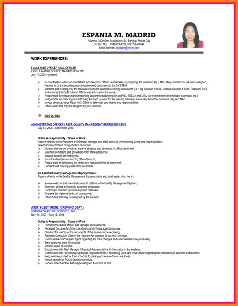 Resume Sle For Ojt Education exle of resume for ojt management students resume