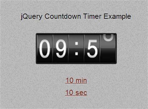 jquery tutorial timer simple jquery digital countdown timer plugin free jquery