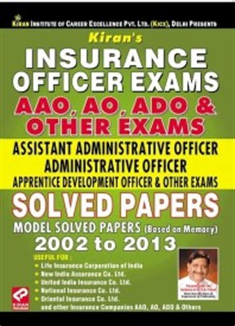 best book for lic aao which book i to study for lic assistant