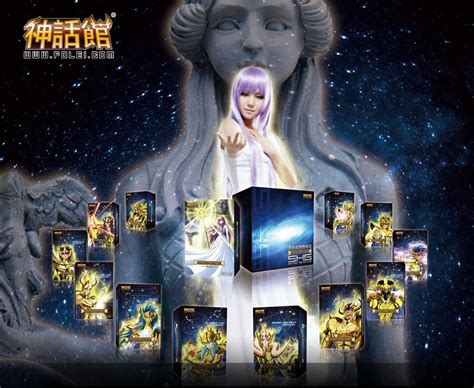 Virgo Milo Set folei seiya diorama stand collection ruins of the
