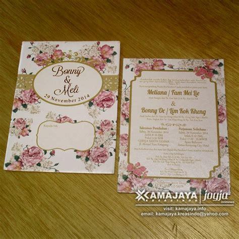 desain lop undangan contoh desain undangan pernikahan cantik desain undangan