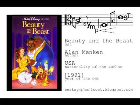 alan menken beauty and the beast mp3 download alan menken transformation słuchaj oglądaj pobieraj
