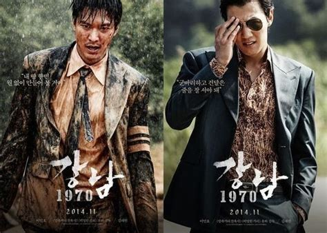 film drama korea gangnam blues gangnam blues 강남 블루스 korean movie 2014 page 11