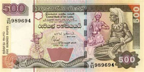 currency converter qatar to sri lanka 26 most beautiful currency notes from all around the world