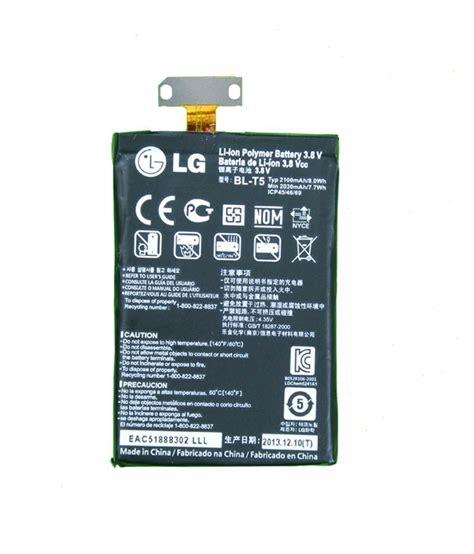 Battery Battere Lg Bl T5 Original lg nexus 4 bl t5 original mobile battery batteries