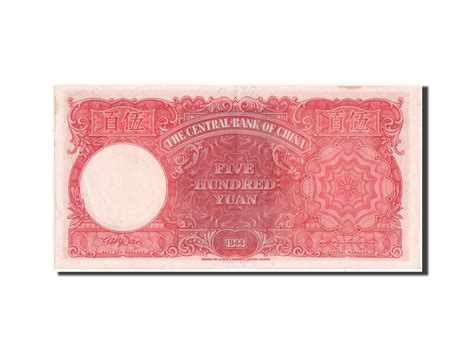 500 Yuan China 1944 42145 chine central bank of china 500 yuan 1944 264 sup 500 y 252 an de 16 224 50 euros