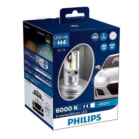 Lu Led Mobil H4 x treme ultinon led car headlight bulb 12953bwx2 philips