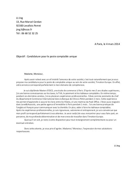 Exemple De Lettre De Motivation Maitrise Exemple Lettre Motivation Assistant D Education
