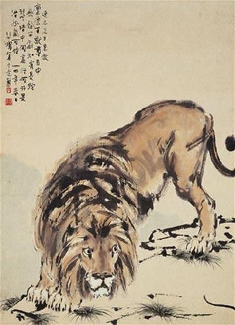 couching lion crouching lion xu beihong wikiart org encyclopedia