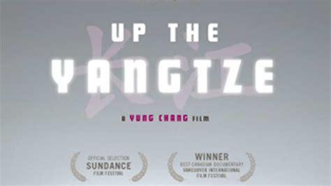 film up the yangtze up the yangtze 2008 traileraddict