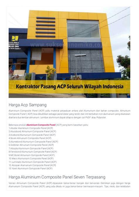 Harga Acp Seven Per Lembar Bekas harga aluminium composite panel per lembar telp 085 105