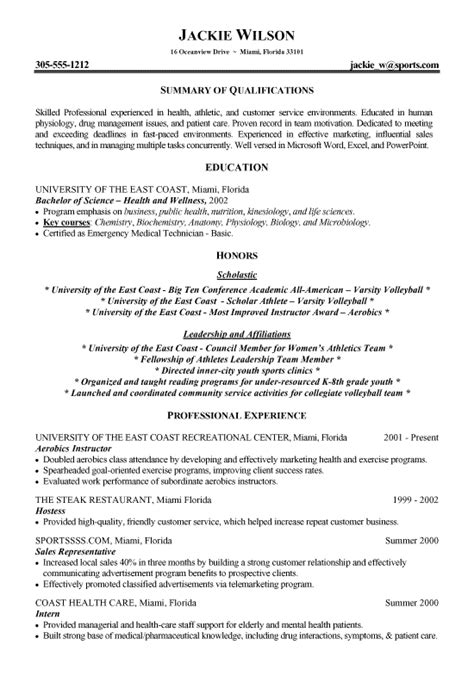 Athletics Health Fitness Resume Exle Athletic Resume Template