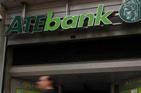 ate bank minister says ate bank is of its type