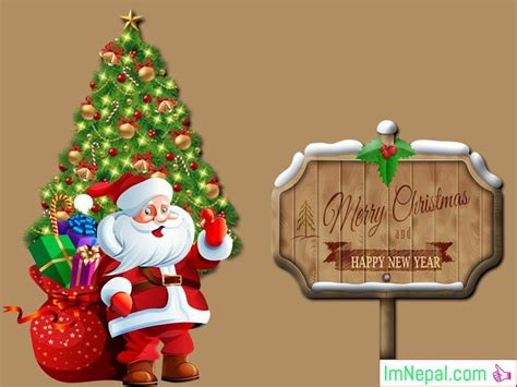 merry christmas wishes messages  son  parents mom dad