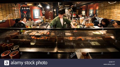 libro izakaya the japanese pub a traditional japanese izakaya japanese bbq bar stock photo royalty free image 79489756 alamy